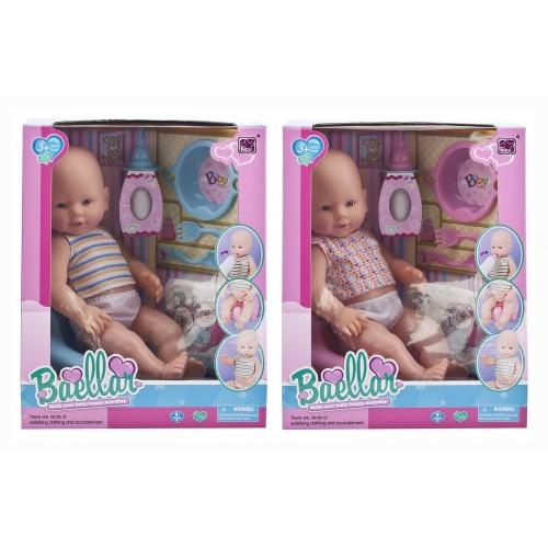 1089cc2e0f6 Toys-shop D.I Baellar Κούκλα Μωρό 38εκ. με διάφορα αξεσουάρ JO049363  5262088493630
