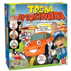 Real Fun Toys Επιτραπέζιο Τρελά Αυτοκίνητα 4011 5200392340110