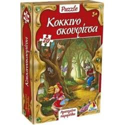 Desyllas Games Δεσύλλας Puzzle 20 - Κοκκινοσκουφίτσα 100408 5202276004088
