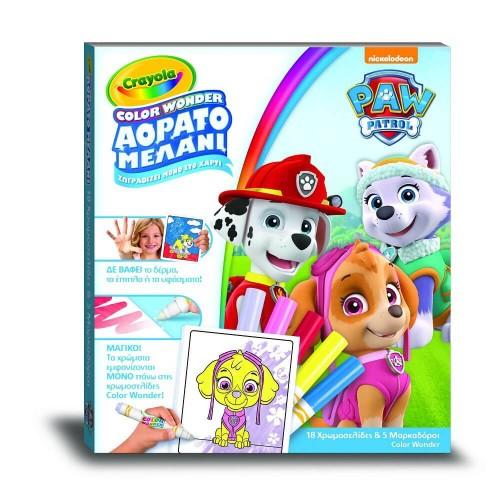 Crayola Color Wonder Paw Patrol Αόρατο Μελάνι 12796.6900 8056379041566