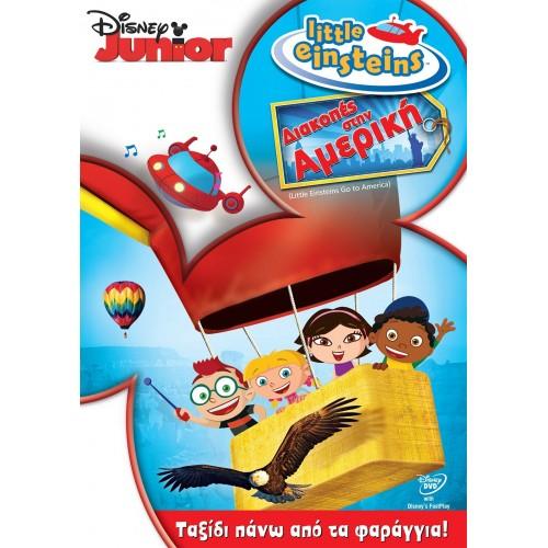 feelgood DVD Little Einsteins: Διακοπές στην Αμερική 5205969012124 5205969012124
