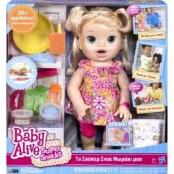 Hasbro Baby Alive My Super Snackin Baby Μωρούλι Φαγανούλι B0632 5010994847692