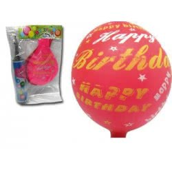 Toys-shop D.I Balloon Let`S Party Μπαλόνια Με Τρόμπα Happy Birthday JZ045617 6990416456178