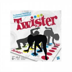 Hasbro Board game Twister 98831 5010994644956