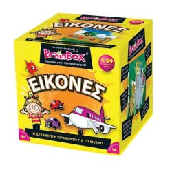 Brainbox Εικόνες 93010 5025822930101
