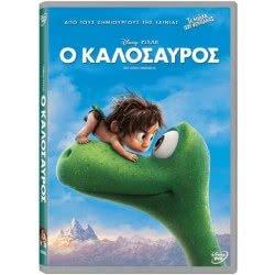 feelgood Dvd Disney Ο καλόσαυρος μεταγλωτισμένο The good dinosaur 0020833 5205969208336