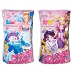 Hasbro Disney Princess Customizable Fashion Dress Asst B5312 5010994943110