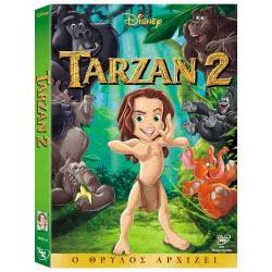Disney DVD Ταρζάν 2 5201610116241 5201610116241