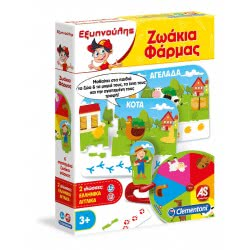 As company ΕΞΥΠΝΟΥΛΗΣ ΖΩΑΚΙΑ ΦΑΡΜΑΣ 1024-63769 8005125637690