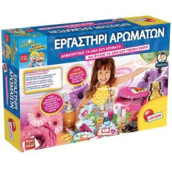 Real Fun Toys Μικροί Επιστήμονες Εργαστήριο Αρωμάτων 57344 8008324057344