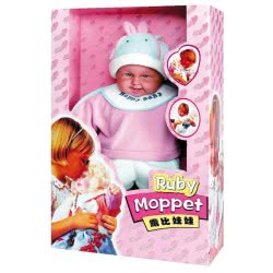 Toys-shop D.I Κούκλα Μωρό Γίγας Ruby Baby Κορίτσι 56Εκ JO062922 6990416629220