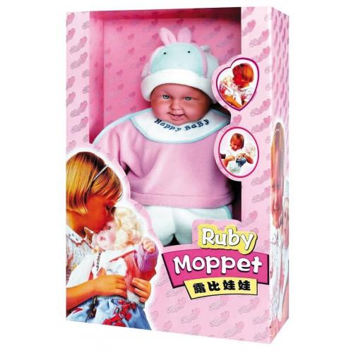 51fa8d16ddf Toys-shop D.I Κούκλα Μωρό Γίγας Ruby Baby Κορίτσι 56εκ JO062922  6990416629220