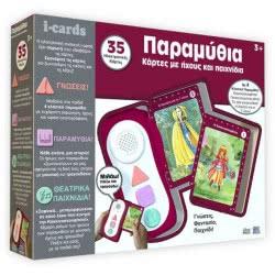 ιδεα Εκπαιδευτικό Παιχνίδι I-Cards Παραμύθια 022.14153 5206051141531