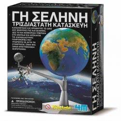 4M 4Μ Κατασκευή Γη - Σελήνη 3241 4893156032416