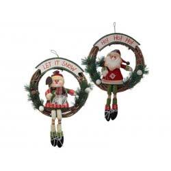 Christakopoulos Στεφάνι Χριστουγεννιάτικο 2Σχ. 30Εκ 4590 231670045903