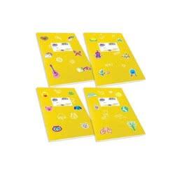 SKAG Τετράδιο Κίτρινο Χρωματιστό Κλασικά Super 17 X 25 - 50 Φύλλων 80Gr 1Τμχ 246880 5201303246880