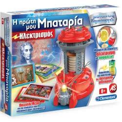 As company Μαθαίνω και Δημιουργώ - Η Πρώτη μου Μπαταρία 1026-63345 8005125633456