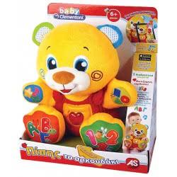 Clementoni baby Βρεφικό Παιχνίδι Πίπης Το Αρκουδάκι 1000-63542 8005125635429