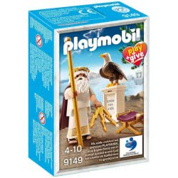 Playmobil Play and Give Δίας 9149 4008789091499