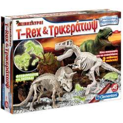 As company Μαθαίνω και Δημιουργώ - Τυραννόσαυρος T-Rex και τρικεράτωψ 1026-63643 8005125636433