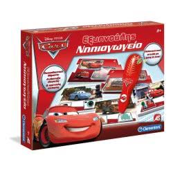 As company Εξυπνούλης Ηλεκτρονικό Disney Cars Νηπιαγωγείο 1020-63202 8005125632022