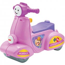 Fisher-Price Fisher Price Laugh And Learn Εκπαιδευτικό Scooter Smart Stages - Ροζ DPV94 887961326314