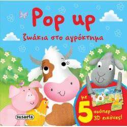 susaeta Pop Up Ζωάκια Στο Αγρόκτημα G-208-1 9789605026608