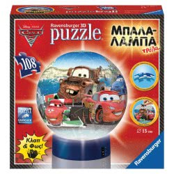 Ravensburger Puzzleball Παζλ 3D Μπάλα λάμπα 108τμχ Cars 05-11657 4005556116577