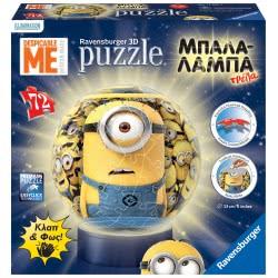 Ravensburger Puzzleball Παζλ 3D Μπάλα λάμπα 72τμχ Minions 05-12185 4005556121854
