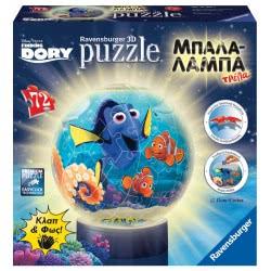 Ravensburger Puzzleball Παζλ 3D Μπάλα λάμπα 72τμχ Dory 05-12189 4005556121892