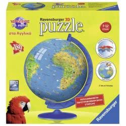 Ravensburger Puzzleball Παζλ 3D 180Τμχ Υδρογειος 05-12336 4005556123360