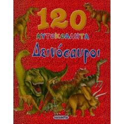 susaeta 120 Αυτοκόλλητα Δεινόσαυροι G-598-2 9789605023768