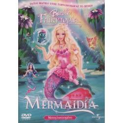 feelgood DVD Barbie: Fairytopia - Mermaidia 0022131 5205969221311