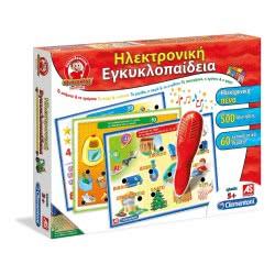 As company Εξυπνούλης Ηλεκτρονική Εγκυκλοπαίδεια Νέο 1020-63975 8005125639755