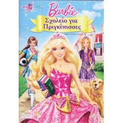 feelgood DVD Barbie: Σχολείο για Πριγκίπισσες 0022138 5205969221380