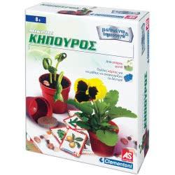 As company Μαθαίνω και Δημιουργώ - Μικρός Κηπουρός 1026-63102 8005125631025