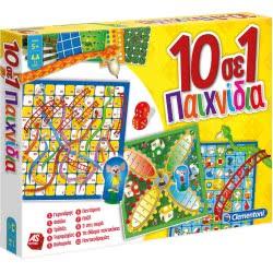 As company Επιτραπέζιο 10 σε 1 1040-63621 8005125636211