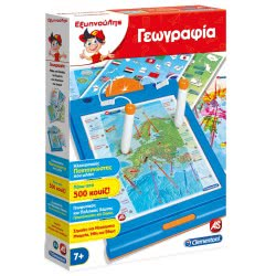 As company Εξυπνούλης Ηλεκτρονική Γεωγραφία 1020-63779 8005125637799