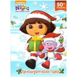 Πεδίο Εκδοτική Ντόρα Η Μικρή Εξερευνήτρια: Η Χριστουγεννιάτικη Γιορτή N0144 9789605466350