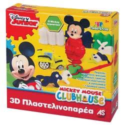 As company Mickey Mouse Σετ Πλαστελίνης 3D Πλαστελινοπαρέα 1045-03556 5203068035563