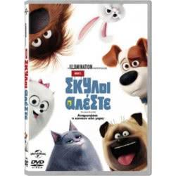 feelgood DVD Μπάτε σκύλοι αλέστε 0023079 5205969230795