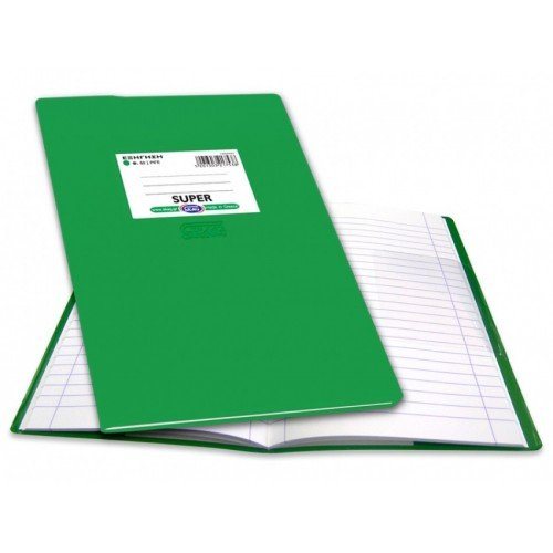 SKAG Τετράδιο Εξηγήσεων SUPER B5 50 φύλλων Πράσινο 217538 5201303217538