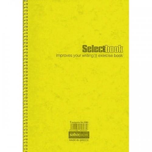 salko paper SALKO ΣΠΙΡΑΛ SELECT 17X25/180Θ Π3-02581 5202832025816