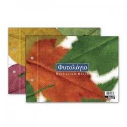 salko paper ΦΥΤΟΛΟΓΙΟ Μ1-1-030 5202832021382