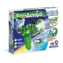 As company Μαθαίνω Δημιουργώ Φακός Δυναμό 1026-63996 8005125639960