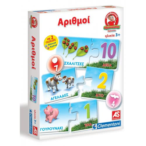 As company Εξυπνούλης Αριθμοί 1024-63912 8005125639120