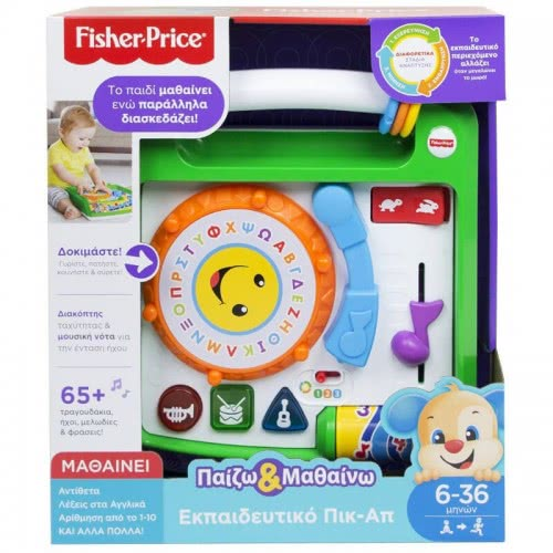 Fisher-Price Εκπαιδευτικό Πικάπ FBM61 887961436006