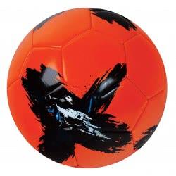 As company Μπάλα δερμάτινη ποδοσφαίρου PU X-Treme 5001-15938 5203068159382