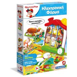 As company Εξυπνούλης Ηλεκτρονική Φάρμα 1020-63765 8005125637652