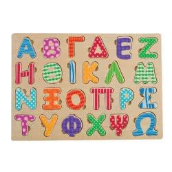TOOKY TOY Ξύλινο Ελληνικό Αλφάβητο Κεφαλαία γράμματα σε Σφηνώματα (Κεφαλαία) 395 6970090045363